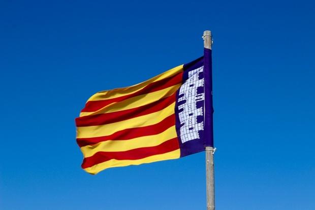 Каталуния – вътрешната афера на Испания