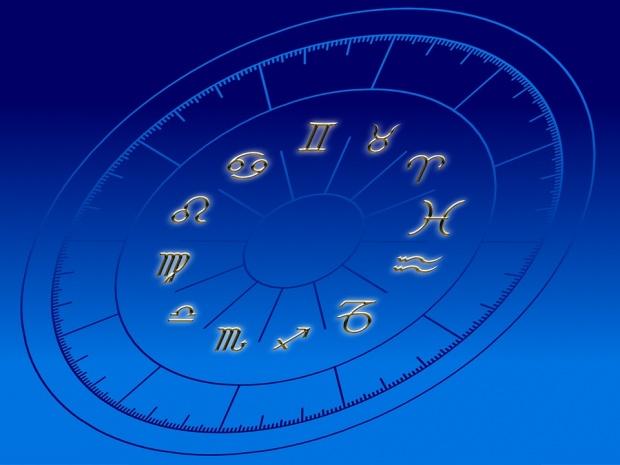 Дневен хороскоп за 12 октомври