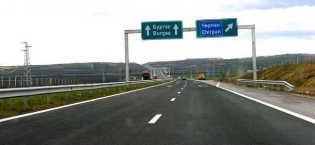 "Ограничават движението по магистрала ""Тракия"""
