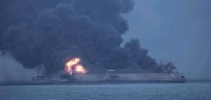 Петролният танкер, който се сблъска с друг кораб в Източнокитайско