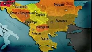 Международните сили подновиха играта на геополитически покер в Западните Балкани