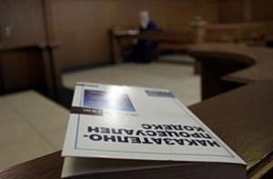 Районна прокуратура-Дупница е привлякла в качеството на обвиняеми 35-годишнияКирил Микев-ДжонкатаиКрасимир
