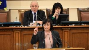 БСП иска да се проведе референдум по Истанбулската конвенция, обяви
