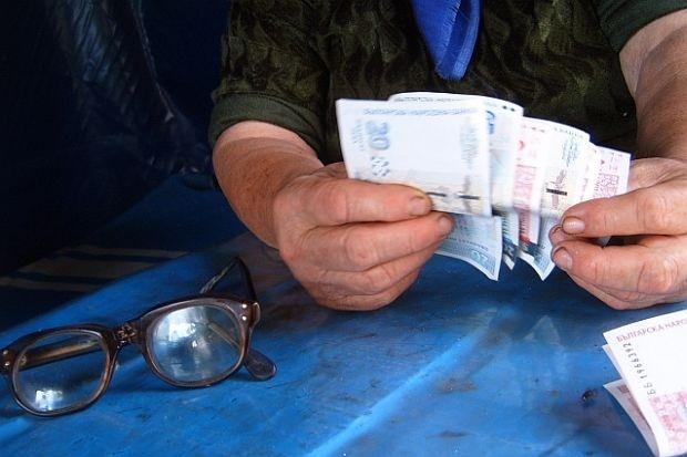 Започва изплащането на пенсиите