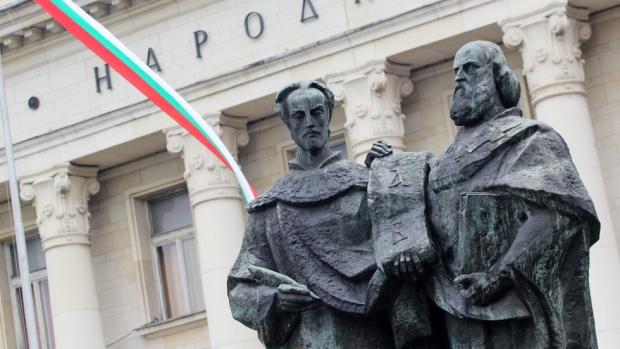 Сърбия ще отбелязва 24 май като държавен празник