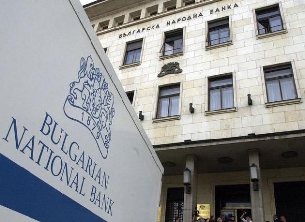 БНБ одобри продажбата на Общинска банка