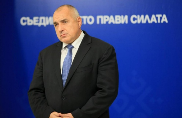 Борисов: България ще държи твърдо на темата за кохезионните фондове