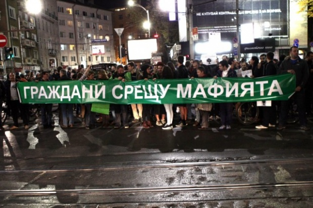 (Не)ефективността на протестите