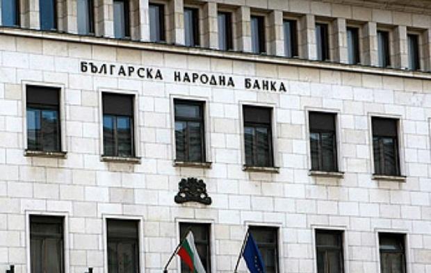 БНБ към банките: Внимателно с жилищните кредити