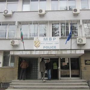 Цялото ръководство на столичното Четвърто РУП е сменено, съобщава БНР.