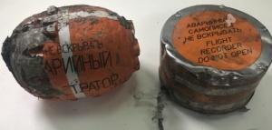 Замръзнали датчици са една от възможните причини за катастрофата с