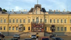 Националната галерия в София получи дарение от 1,84 млн. лв.