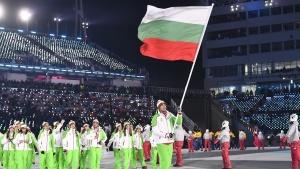 Кой ще носи българския флаг на закриването на Олимпиадата в Пьонгчанг
