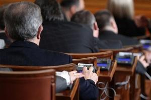 Отхвърлиха искането на БСП за изслушване на Борисов