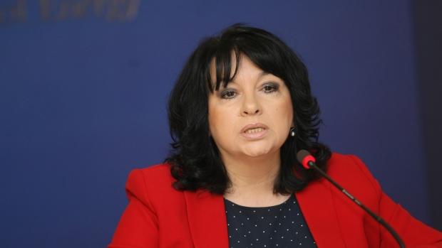 Теменужка Петкова на среща за Южния газов коридор в Баку
