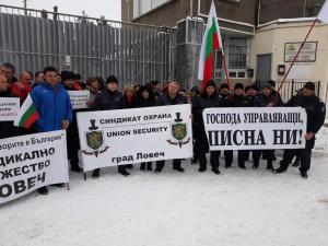 Синдиката на служителите в затворите в България решава днес за