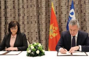 Лидерът на БСП Корнелия Нинова и председателят на Демократическата партия