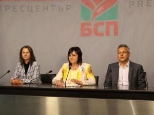 На 11-и април отбелязваме Международния ден на концлагеристите, политзатворниците и