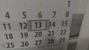 Днес е петък 13-и, наричан още