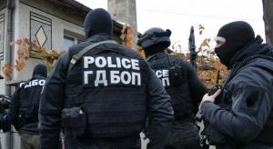 Служители на ГДБОП неутрализираха организирана престъпна група, занимавала се с