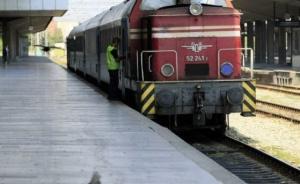 Пътуване с влак за Гергьовден - само с резервация