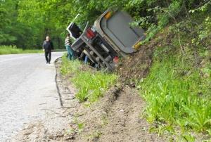 Пътен инцидент е настъпил към 7:30 часа тази сутрин на