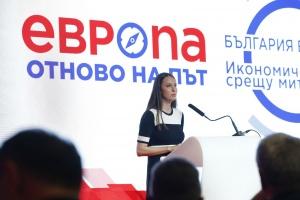 """""""Влизането на България в Еврозоната е най-важната тема за страната"""