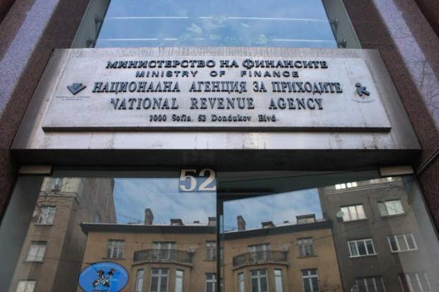 Освободенитеот НАП ще могат да сеявят на конкурса за новите работни места там