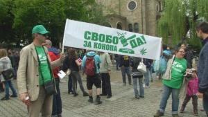 Трите искания на марша 'Свобода за конопа'