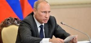 До няколко години руските въоръжени сили ще започнат да получават
