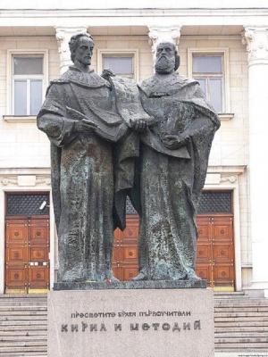 Честит празник, българи! На 24 май честваме Деня на българската