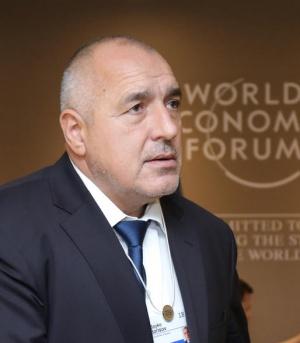 Българската делегация, водена от премиера Бойко Борисов, има аудиенция при