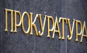 Специализираната прокуратура повдигна обвинения на пет лица за участие в