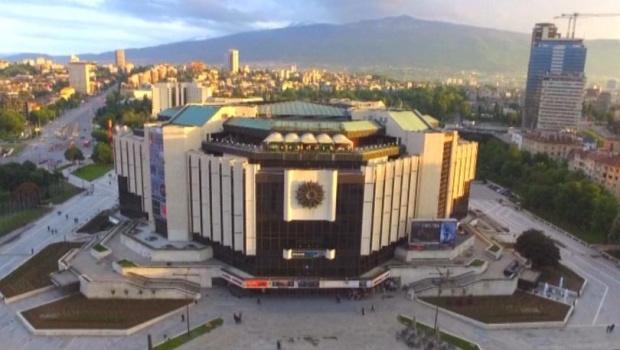 НДК е домакин на форум, посветен на потенциала за инвестиции в Западните Балкани