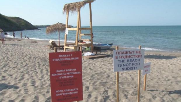 Кабинетът даде три плажа на концесия