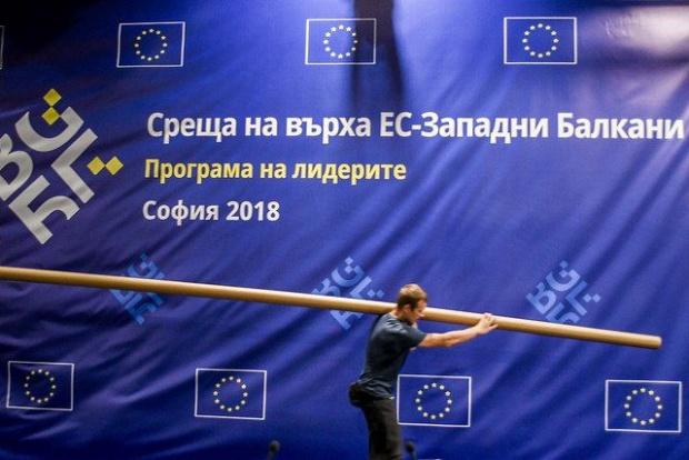 Големият ден за европредседателството: Днес подписва Софийската декларация за ЕС и Западните Балкани