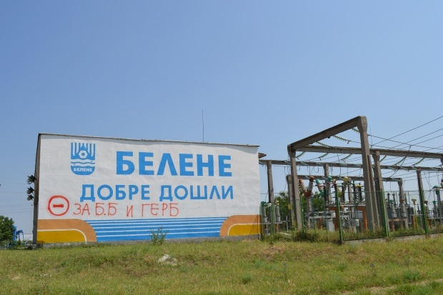 """Държавата ще прави нова оценка на активите на АЕЦ """"Белене"""""""