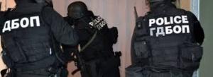 Спецпрокуратурата и ГДБОП проведохаакция срещу наркоразпространението на териториите на Плевен