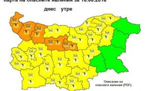 За обилни валежи, придружени с гръмотевици, в 24 области предупреждават