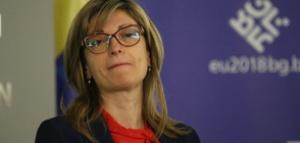 Подписването на договора за името ще стартира процеса на евроинтеграция