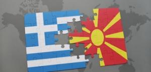Отговарящият за външната политика в гръцката опозиционна партия