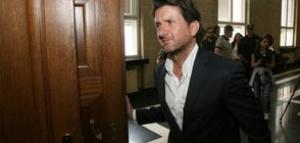 Софийският градски съд (СГС)прекрати делото срещу бившия директор на НДК