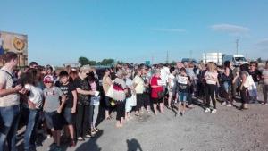 Десетки жители на Ахелой излязоха на протест заради новия път