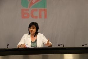 Борисов призовал да се затворят външните граници на Европа за