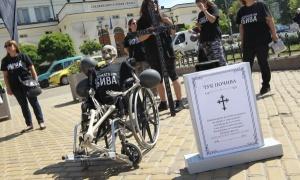 Протестиращите майки на деца с увреждания ще търсят правата си