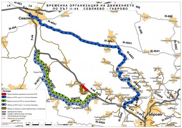 Ограничава се движението по път  Драгановци – Габрово