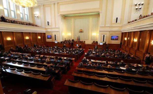 Броят на евродепутатите ще бъде намален след изборите през 2019 г.