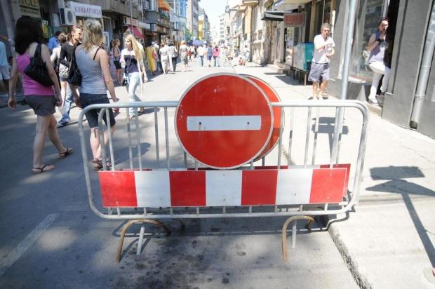 Два дни забранено паркиране в някои улички около НДК