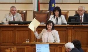 Нинова засипа с критики европредседателството