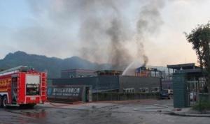 Силна експлозия в китайски химически завод отне живота на 19